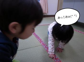 IMG_1012.JPG