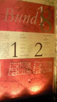 NEC_1950.JPG