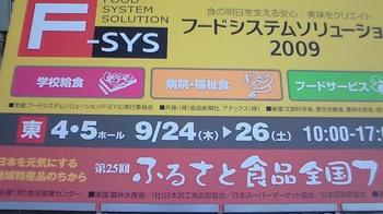 NEC_2140.jpg