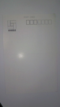 NEC_2990.JPG