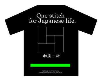 Tシャツメンズ緑.JPG